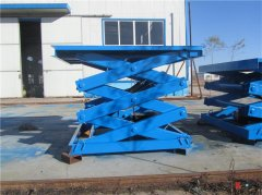 Electric Hydraulic Lift Platform