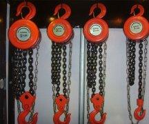 HSZ manual  chain hoists characteristics