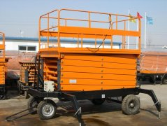 <b>Mobile Scissor Lift</b>
